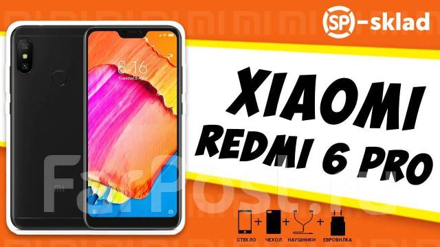 Xiaomi Redmi 6 Pro 432gbчехол наушники стекло гарантия в Sp