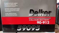 Delkor. 90А.ч., Обратная (левое), производство Корея