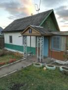 Продаётся дом Дальнегорск р-н Резаный. р-н Резаный, площадь дома 29кв.м., скважина, электричество 5 кВт, отопление твердотопливное, от частного лица...
