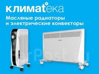 Масляные радиаторы и электрические конвекторы