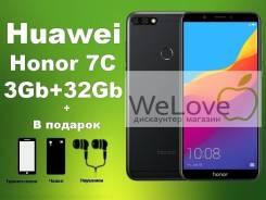 Huawei Honor 7C. Новый, 32 Гб, 4G LTE, Dual-SIM