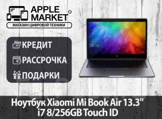 "Xiaomi Mi Notebook Air. 13.3"", 2,0 ГГц, ОЗУ 8 Гб, диск 256 Гб, WiFi, Bluetooth, аккумулятор на 8 ч."