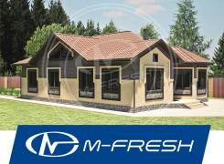 M-fresh Columbia-зеркальный (Проект одноэтажного дома с 3 спальнями). 100-200 кв. м., 1 этаж, 4 комнаты, бетон
