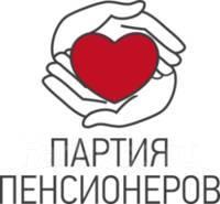Помощник. Законодательное Собрание Приморского края. Улица Лазо 9