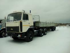 МАЗ 64229. Продам МАЗ-64229 с п/прицепом 12.5 м, 6x4