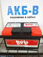 Topla. 73А.ч., Обратная (левое), производство Европа