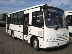 ПАЗ Вектор. Автобус ПАЗ 320402-05 Вектор, 25 мест
