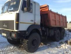 МАЗ. Маз 6517х9, 20 000кг.