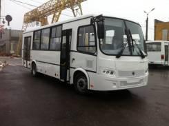 ПАЗ Вектор. Автобус с газовым двигателем CNG метан ПАЗ 320414-14 Вектор, 19 мест, В кредит, лизинг