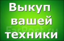 Куплю СОНИ Плейстейшен 3 / 4 /4SLIM / 4PRO /Куплю Айфоны/ИГРЫ Куплю /