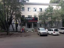Аренда офисных помещений в БЦ КапиталЪ. 13кв.м., улица Красногвардейская 14, р-н ЦО