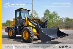 Forward 903R. УС включен в стоимость. Фронтальный погрузчик . 2018, 2 800кг., Дизельный, 1,50куб. м.