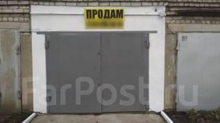 Гаражи капитальные. улица Некрасова 233, р-н Северный городок, 20кв.м., электричество, подвал.