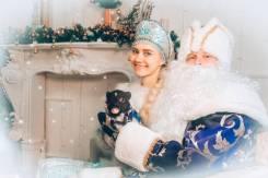 Новогодние утренники. Поздравления деда Мороза и Снегурочки. Уссурийск