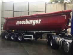 Meusburger Новтрак. Полуприцеп , 45 000кг.