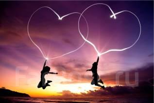 Скидка 70% на гармонизацию отношений в паре. Акция длится до 25 ноября