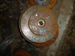 Ступица. Toyota Platz, SCP11 Toyota Vitz, SCP10, SCP13 Двигатели: 1SZFE, 2SZFE