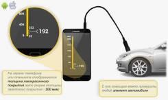 Толщиномер Автолактест АЛТ-1м АЛТ1м 0-2000мкм. Для смартфона iOS Android. Россия.