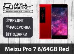 Meizu PRO 7. Новый, 64 Гб, Красный, 3G, 4G LTE, Dual-SIM. Под заказ