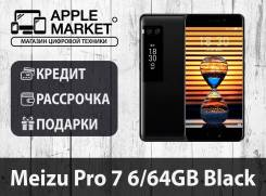 Meizu PRO 7. Новый, 64 Гб, Черный, 3G, 4G LTE, Dual-SIM. Под заказ