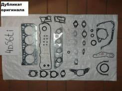 Комплект прокладок двс 4D56 TI MD978642 MD978642