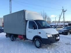 ГАЗ ГАЗель Бизнес. , 2 890куб. см., 1 500кг., 4x2