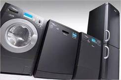Ремонт холодильников, кондиционеров и стиральных машин