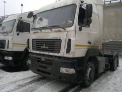 МАЗ. 5440С5- 8520-031, 4x2