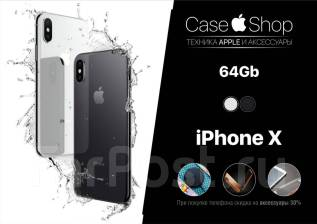 Apple iPhone X. Новый, 64 Гб, 3G, 4G LTE, Защищенный