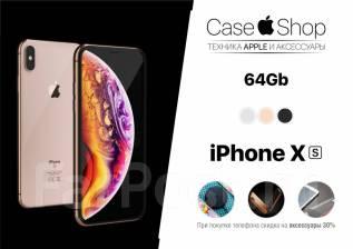 Apple iPhone Xs. Новый, 64 Гб, 3G, 4G LTE, Защищенный