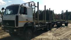 МАЗ 6317X9-444. Продается лесовоз МАЗ, 14 860куб. см., 16 000кг., 6x6