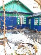 Дом 45 кв. м., зем. уч-к 2627 кв. м., п. Хороль, ул. Лазо 114. Ул. Лазо 114, р-н п. Хороль, площадь дома 45кв.м., электричество 7 кВт, отопление тве...
