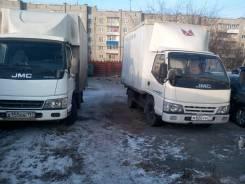 JMC. Продаам фургон промтоварный jmc 1032, смс куплю, 2 700куб. см., 1 000кг., 4x2