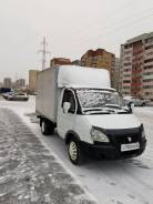 ГАЗ 3302. Газель, 2 400куб. см., 1 500кг., 4x2