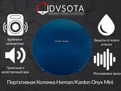 Аудиосистемы 1.0.