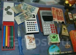 Возьму в дар монеты, елочные игрушки, значки, книги, предметы старины!