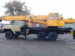 Урал 4320. Продается автокран КС 45717-1, 14 860куб. см., 25 000кг., 21,00м.