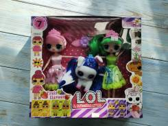 Куклы.