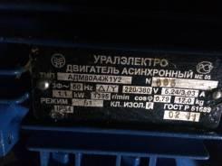 Насос КМ 40-32 200/4