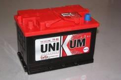 Unikum. 75А.ч., Обратная (левое), производство Россия