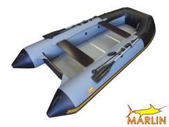 Marlin. длина 3,60м., двигатель подвесной, 15,00л.с., бензин