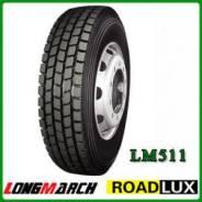 Long March LM511. Всесезонные, без износа, 1 шт