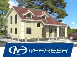 M-fresh Smart power (Готовый проект кирпичного дома с гаражом! ). 200-300 кв. м., 2 этажа, 5 комнат, кирпич