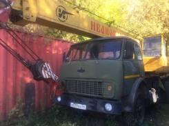 Ивановец КС-3577. Продам Автокран Ивановец., 11 150куб. см., 14,00м.