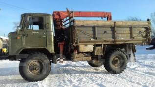 ГАЗ 66. самосвал манипулятор, 4x4