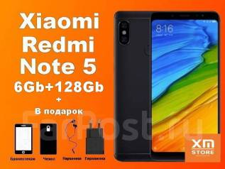 Xiaomi Redmi Note 5 Pro. Новый, 128 Гб, 4G LTE