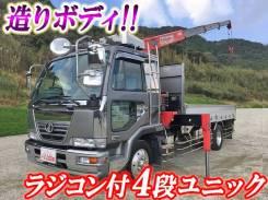 Nissan Diesel Condor. UD Trucks Condor, 6 400куб. см., 5 000кг., 4x2. Под заказ