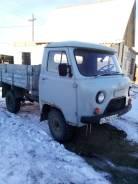 УАЗ 3303. Продам УАЗ бортовой, 2 400куб. см., 1 000кг., 4x4