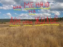 Зем. уч-к 2 га ЛПХ в горном Крыму-(или меняю). 185 000кв.м., собственность