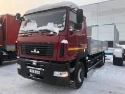МАЗ 5340. , 10 260кг., 4x2